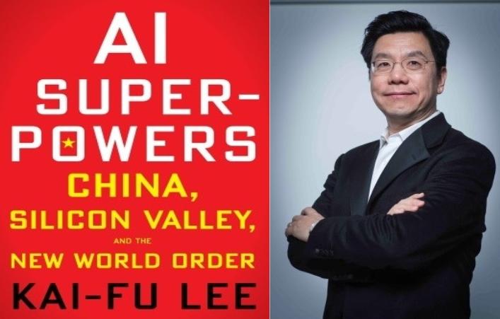 Сверхдержавы ИИ: Китай, Силиконовая долина и Новый мировой порядок