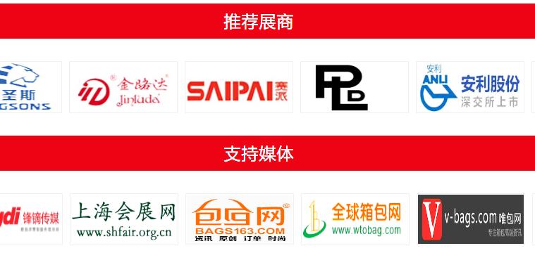 Производители сумок в Китае