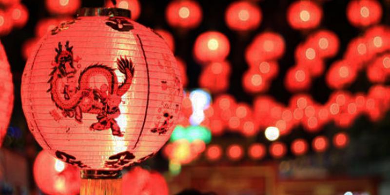 Китайский новый год в 2019, Фестиваль фонарей в Китае