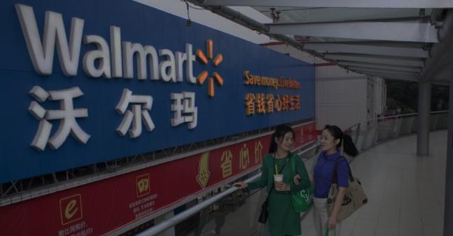 Развитие логистики в Китае