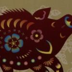 Год свиньи: Свинья символ в китайской культуре