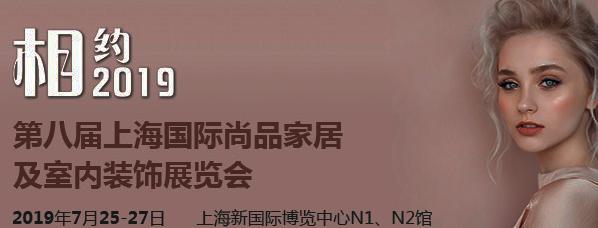 Выставки интерьерной мебели в Китае