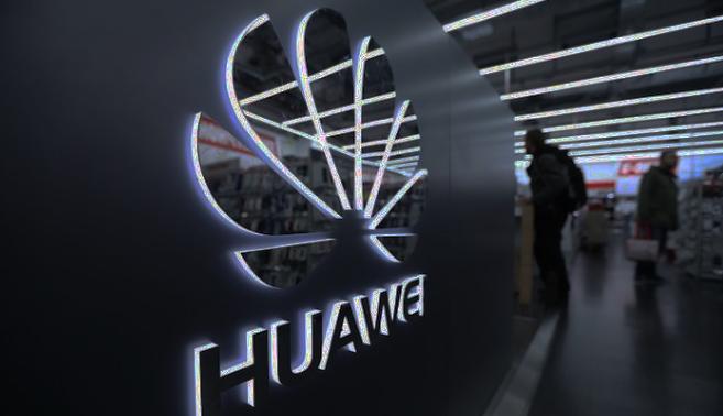 Китайская система мобильных платежей Huawei Pay в России