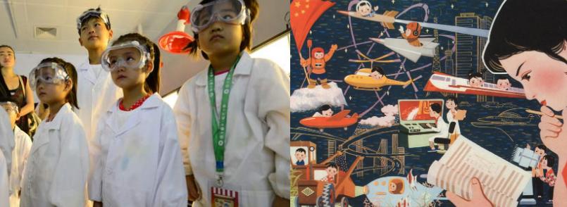 Наука в Китае: премии в науке больше чем нобелевские