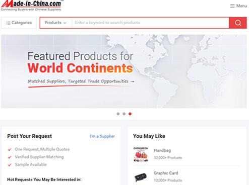 Сделано в Китае - китайские производители