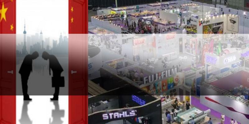 Какие возможности для бизнеса дает Китай
