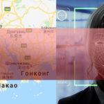 Инновации в Китае, Силиконовая долина