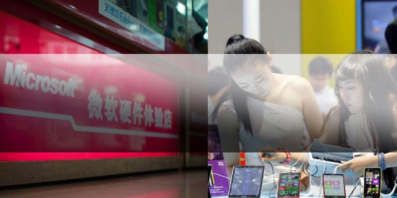 Бизнес-инкубаторы в Китае