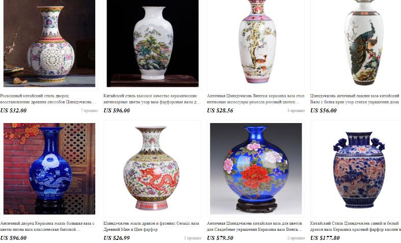 Где найти поставщика ваз из Китая
