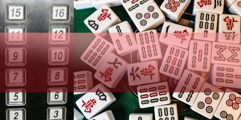 Какое значение имеют цифры в переговорах с китайцами