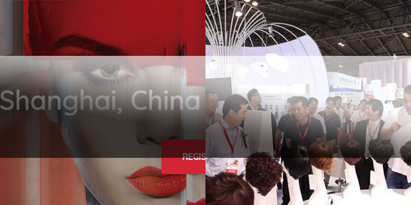 Выставки косметологии в Китае