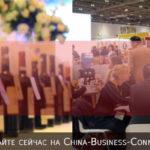 Какую выставку продуктов питания посетить в Китае