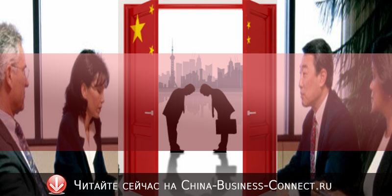 Как понять китайскую иерархию