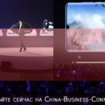 Обзор новых смартфонов от Хуавей