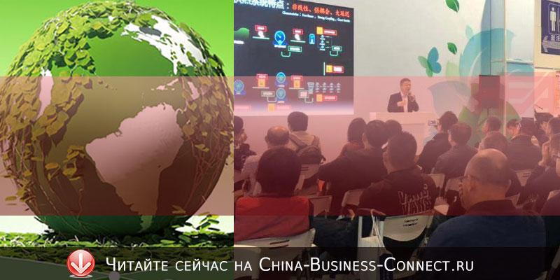 Выставки по климатическому оборудованию в Китае
