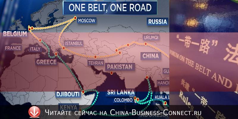 Италия присоединится к Китаю: шёлковый путь для бизнеса