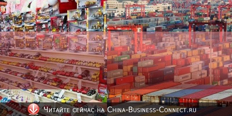 Как заработать на китайском ипорте