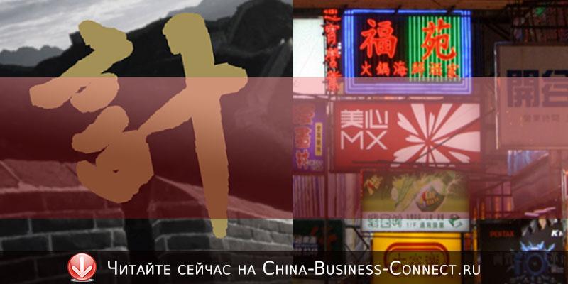 Китайский шелковый путь? информация для бизнеса