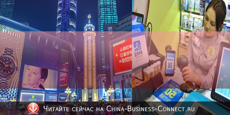 Какие есть технологии у Китая