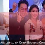 Кто такие китайские блогеры