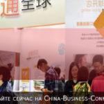 Amazon проиграл в Китае - китайский бизнес выиграл