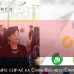 Какая выставка по продуктам питания в Китае