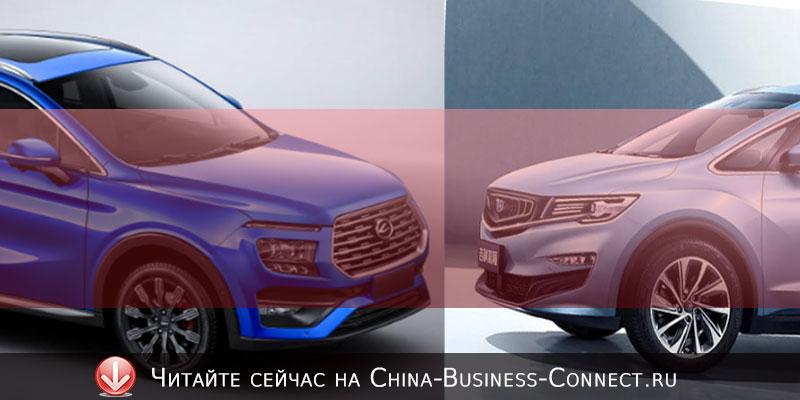 Какие новинки на автосалоне в Шанхае