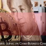 Почему Китай запрещает майнинг