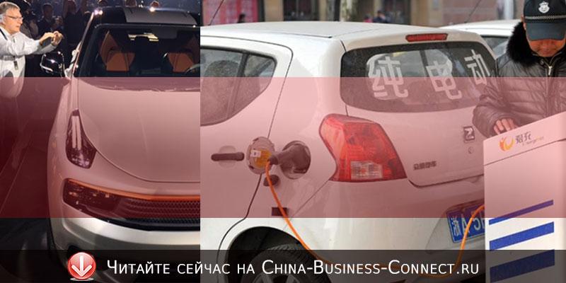 Какие перспективы для бизнеса на китайском рынке автомобилей