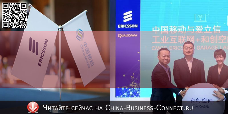 Патенты в Китае: Как китайский бизнес захватывает конкурентов