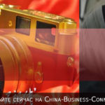 Как рекламный просчёт Leica повлиял на бизнес с Китаем