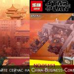 Lego vs Lepin - какой бизнес победит в Китае