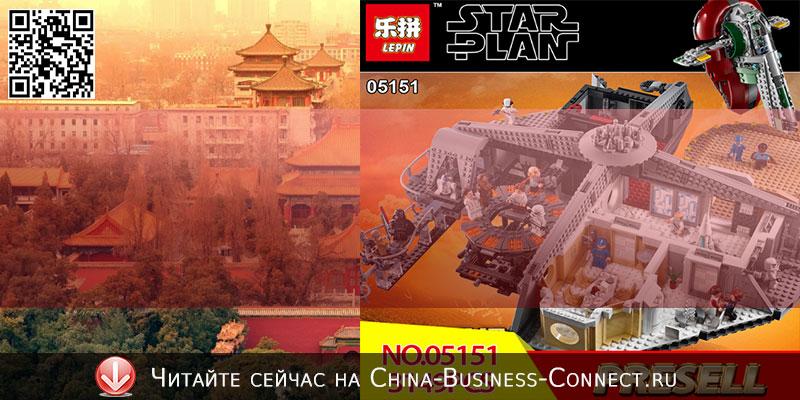 Lego в Китае: Lego vs Lepin - какой бизнес победит в Китае