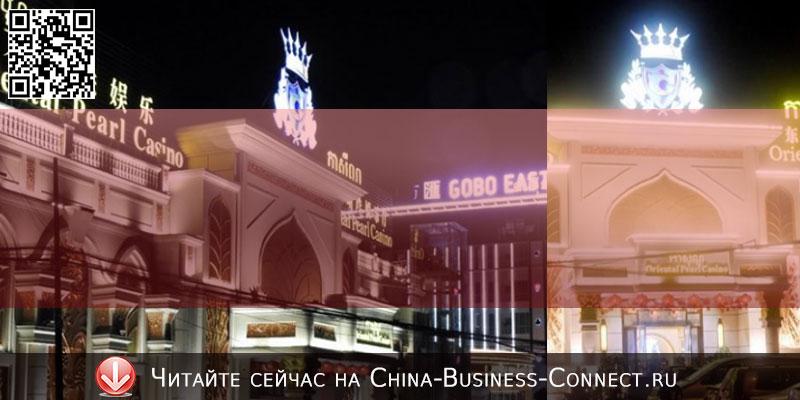 Китайские бизнесмены строят новую Макао в Камбодже