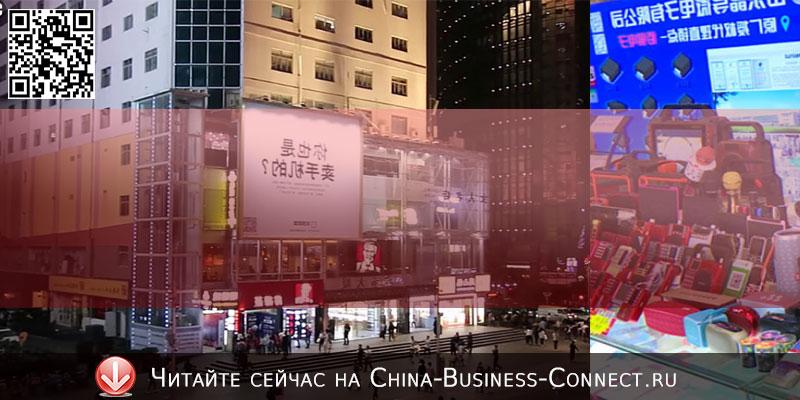 Шэньчжэнь бизнес, финансы, успех в Китае