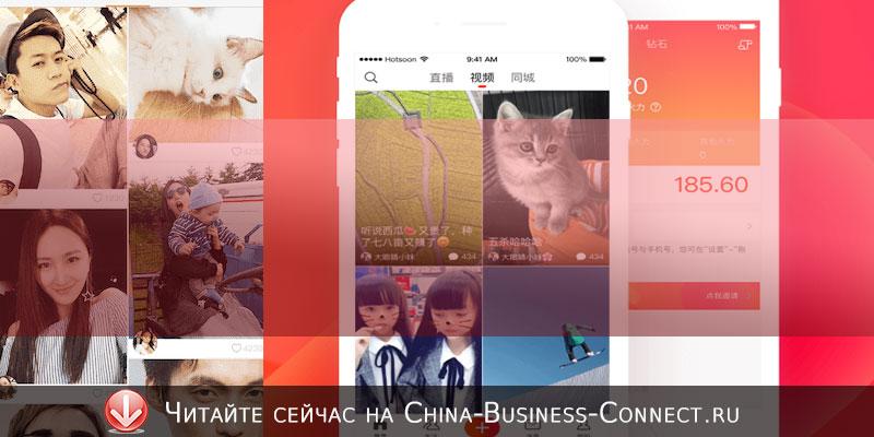 Причины запрета потокового видео в Китае