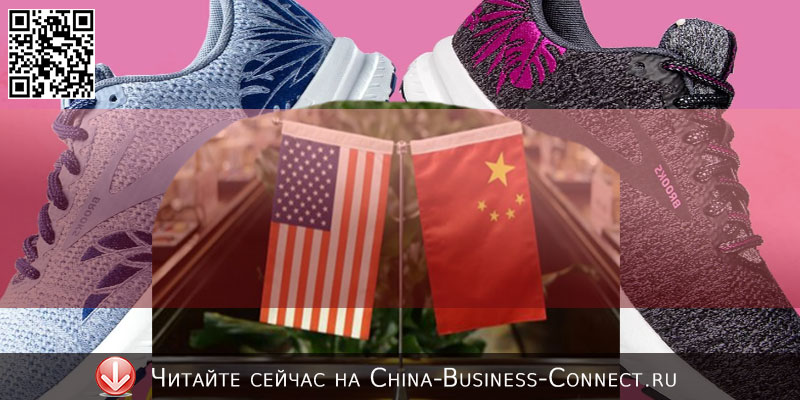 Торговая война Китай бизнес и риски