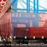 Как начать импортировать из Китая