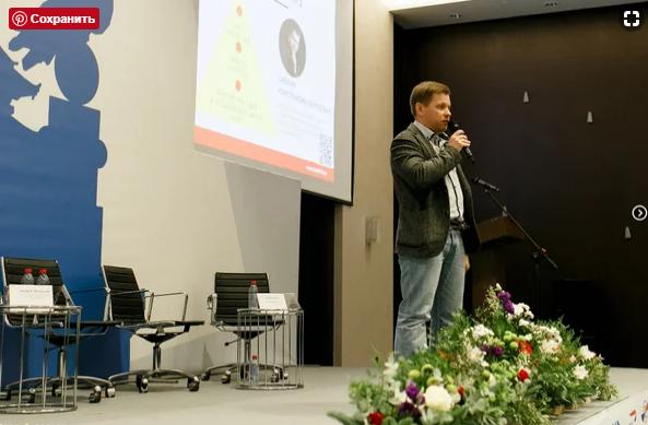 Экспорт в Китай, специфика и нюансы, выступление на конференции, Челябинск