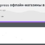 AliExpress офлайн-магазины в России
