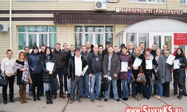 Бизнес с Китаем, Волгоград, бизнес-инкубатор