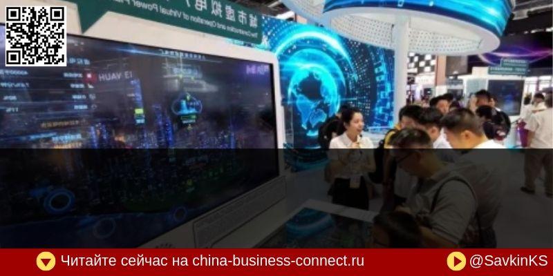 Компания в Китае: рейтинг социального доверия