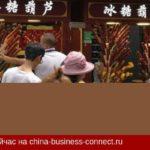 Поставки фруктов в Китай: - экспорт продуктов в Китай