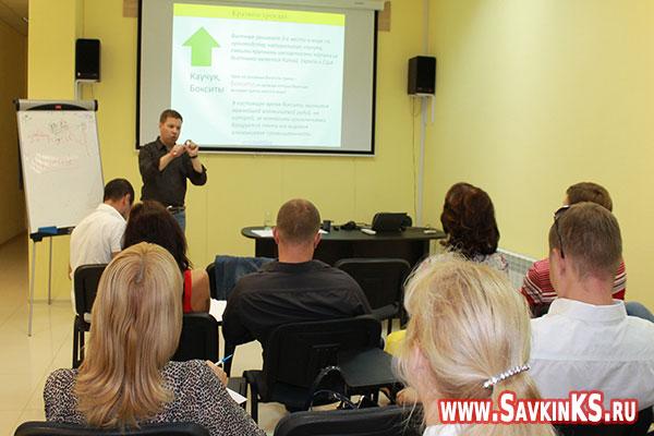 Бизнес с Китаем, семинар в Астрахани
