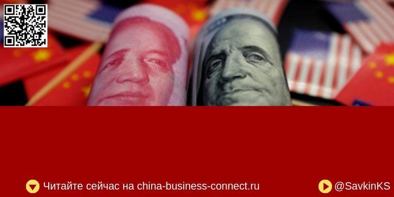 китайские пошлины против США