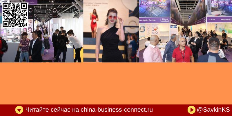 Международная выставка оптики International Optical Fair 2019