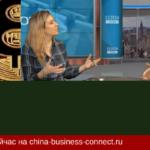 криптовалюта китая в преддверии 2020