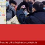 Коронавирус в Китае угроза №1 бизнесу с Китаем
